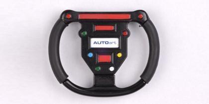 Schlüsselanhänger Lenkrad - AutoArt 40461